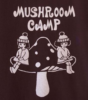 マッシュルームキャンプ2