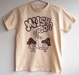 きのこtシャツ4