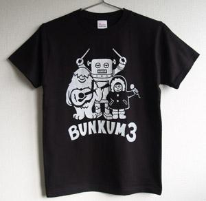BUNKUM3_black.jpg