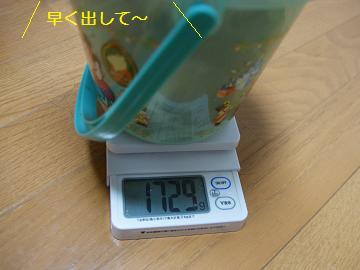 もうすぐ1.8kg!