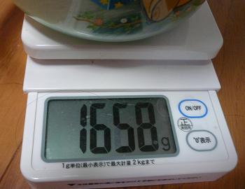 めざせ2kg
