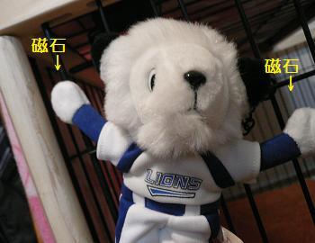 埼玉にある球団のマスコット