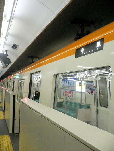 20090803-01.jpg