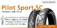 pilot_sport_sc.jpg