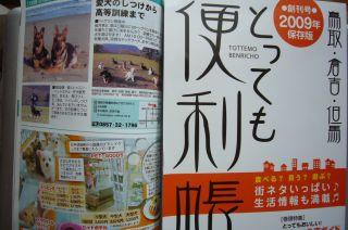 momo_320_20090413141148.jpg