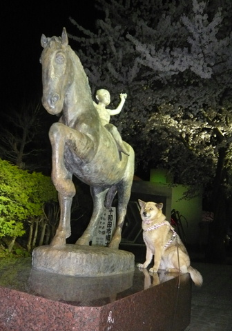 お馬さんがこの町のシンボル