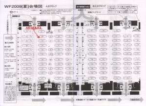 09s_map.jpg