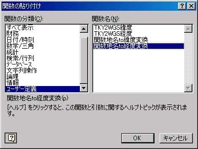 scraping02.jpg
