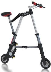 A-bike A-Bike.co.UK社HPより