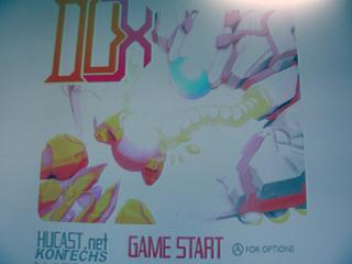 ゲーム起動時のタイトル画面