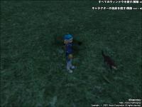 mabinogi_2009_03_13_002.jpg