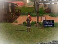 mabinogi_2009_03_13_008.jpg