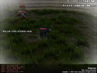 mabinogi_2009_03_16_026.jpg