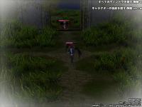 mabinogi_2009_03_16_028.jpg