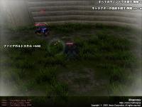 mabinogi_2009_03_16_030.jpg