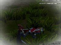 mabinogi_2009_03_16_032.jpg