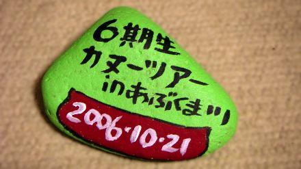 th_061021001.jpg