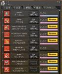 battle0424.jpg