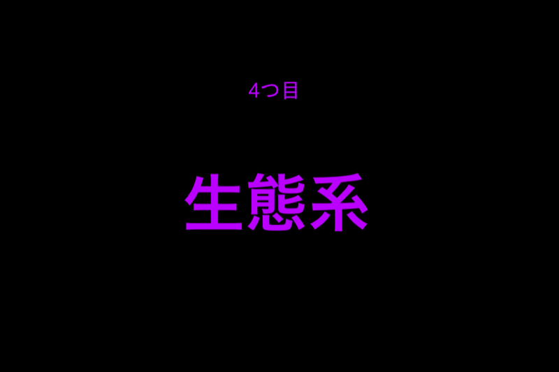 ピクチャ 3