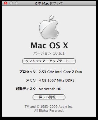 スクリーンショット(2009-09-11 21.42.03)