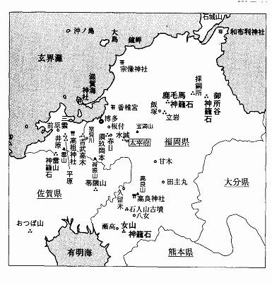 福岡県遺跡群