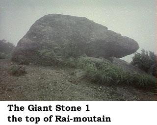 頂上の巨石1