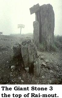 頂上の巨石3