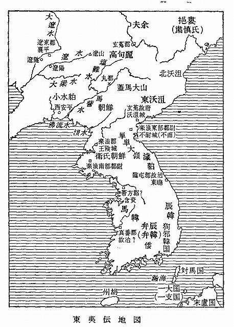 東夷伝地図