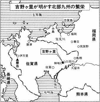 女王国地図