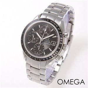 omega3210501.jpg