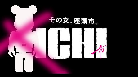 ICHI2.jpg