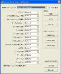 20060520193648.jpg