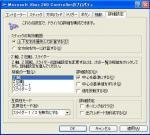 GW-00038.jpg