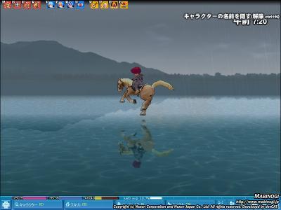 水上馬 F50