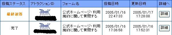20050127191936.jpg