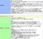 20050127193234s.jpg