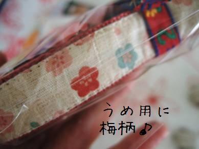 20070903_DSCF2480.jpg