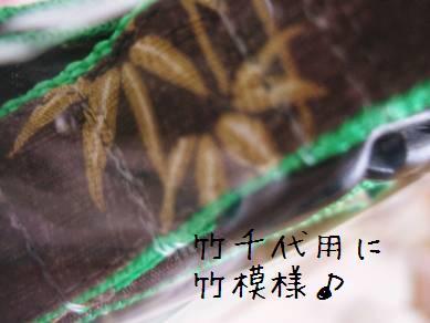 20070903_DSCF2481.jpg