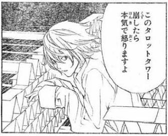 yomikiri20(6)a.jpg