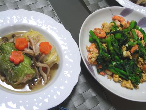 ロール白菜白味噌
