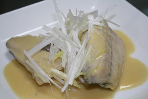 鯖の洋風味噌煮込み