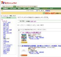 1_convert_20090501163103.jpg