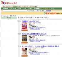 2_convert_20090501163039.jpg
