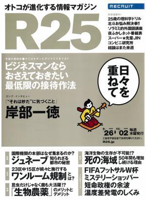 R25080925_convert_20081009185139.jpg
