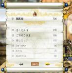 Maple0025_edited.jpg