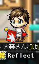 Maple0207_edited.jpg