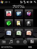 X05HT(4) プログラム画面