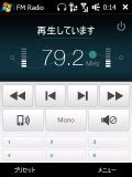 X05HT(8) FMラジオ