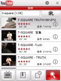 X05HT(9) YouTube