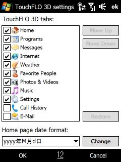 TouchFLO 3D tabs